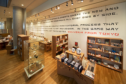 The National Art Center Museum Shop