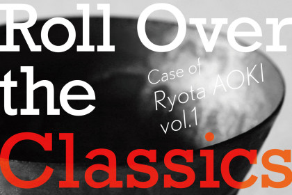 Roll over the Classics