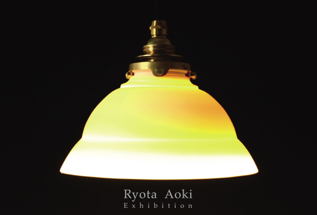 Ryota Aoki Exhibition