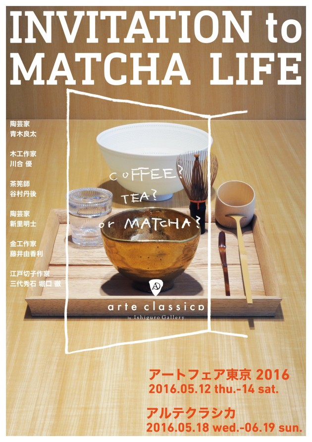 INVITATION TO MATCHA LIFE