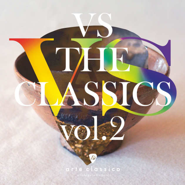 VS the classics2017