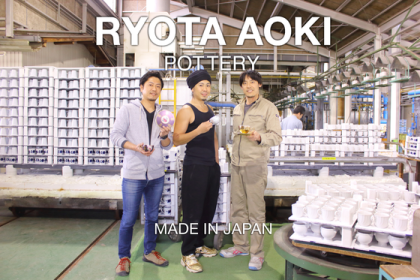 RYOTA AOKI POTTERY project