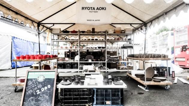 mashiko booth