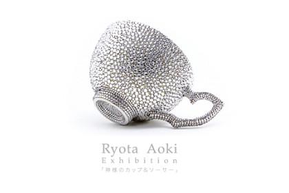 RyotaAokiExhibition