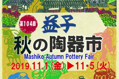 toukiichi104