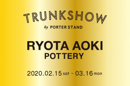 porter stand kyoto