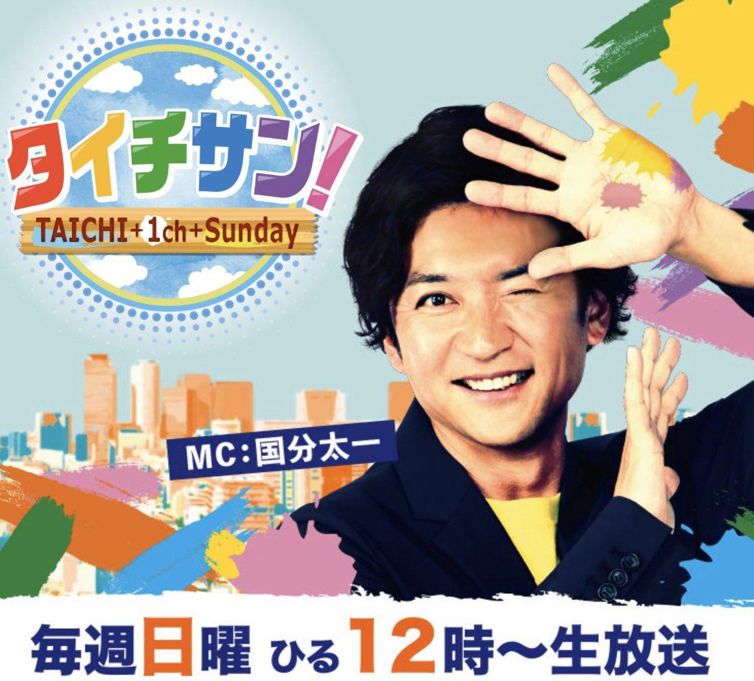 taichisan