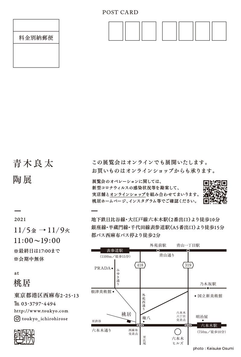 20211105_RA-1